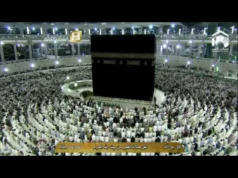 HD  Makkah Fajr 9th February 2015 Sheikh Baleelah