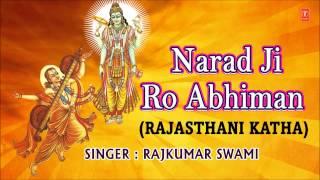 Narad Ji Ro Abhiman, Rajasthani Katha By Rajkumar Swami I Full Audio Song Juke Box