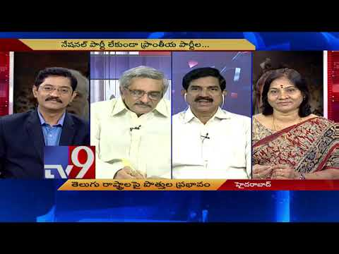 Political parties alliances in Telugu states for 2019 election || Election Watch - TV9