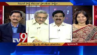 Political parties alliances in Telugu states for 2019 election || Election Watch