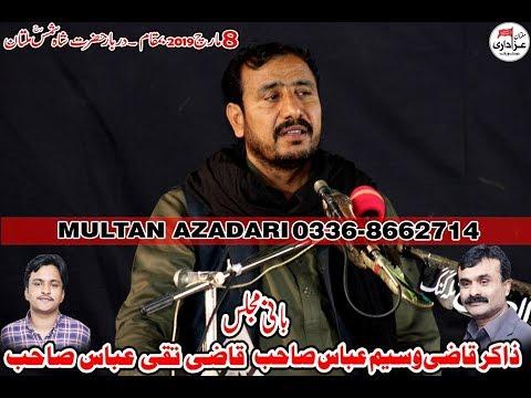 Zakir Hassan Raza Hashim I 8 March 2019 I Jalsa Zakir Qazi Waseem Abbas