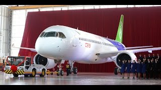First presentation of C919 (COMAC)