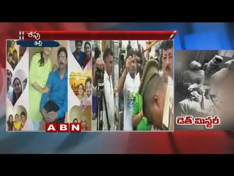 Burari Mystery | Autopsy Completed for 6 Members of a Family, Donation Of Eyes | ABN Telugu