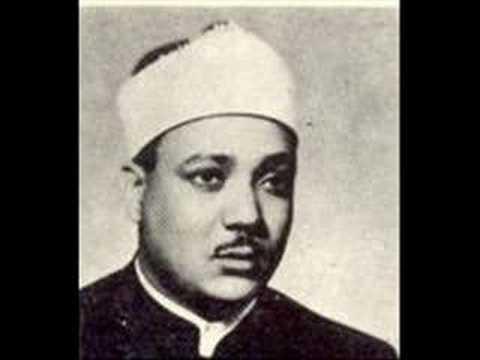 Qari Abdul Basit Sura Fatiha video