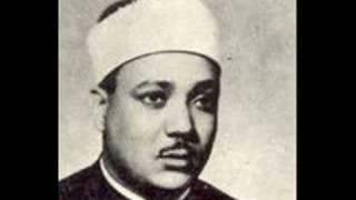 Qari Abdul Basit Sura Fatiha