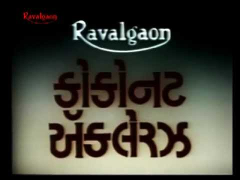 Old Gujurati Ad of Ravalgaon Coconut Eclair t...
