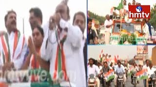 Congress Leader Anji Reddy and Others In Rally | Patancheru  | hmtv