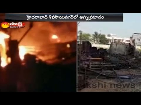 Fire Accident Jillelguda at Hyderabad Today