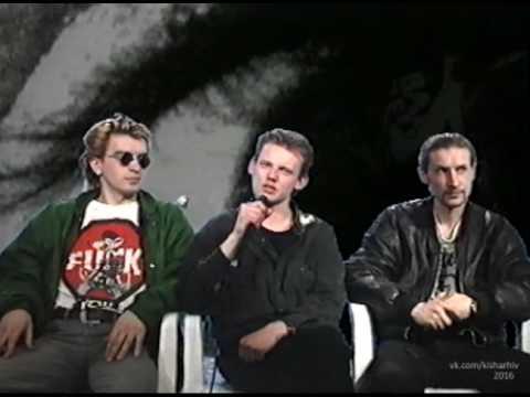 Балу и Князь в гостях у Шумного, Лестница в Небо, 1996