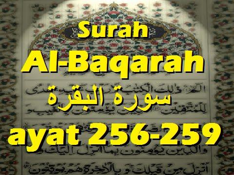 20040816 Ustaz Shamsuri 284 - Surah Al Baqarah ayat 256-259...