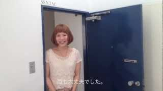 SENTAC感想2012,7