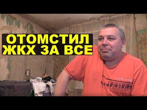 Уралец отсудил у ЖКХ 720 тыс.  рублей