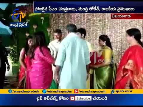 CM Chandrababu attend MP Kesineni Nani Daughter Marriage
