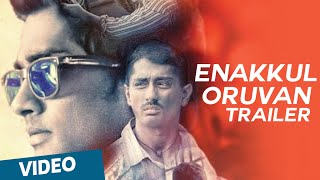 Enakkul Oruvan Official Theatrical Trailer | Siddharth | Santhosh Narayanan