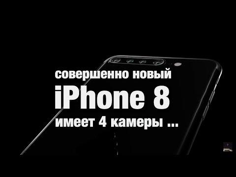 iPhone 8 Обзор. Первый на русском