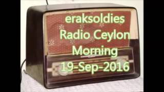 Radio Ceylon 19-09-2016~Monday Morning~02 Purani Filmon Ka Sangeet