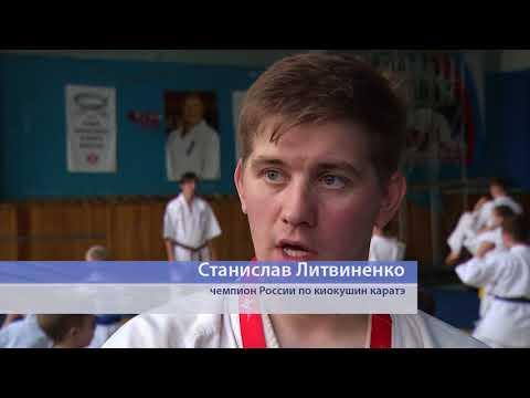 Омские спортсмены успешно выступили на чемпионате и первенстве России по каратэ киокушин
