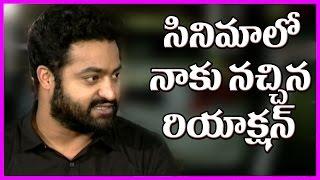 Ntr About GHMC Fight Scene   Janatha Garage Movie Latest Interview