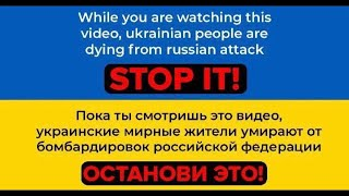 Garbage Interview (FuseNews_April 2013)