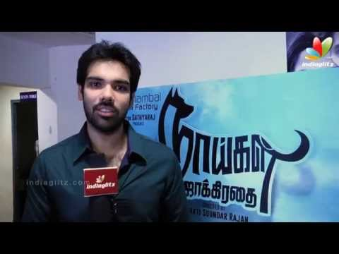 Sathyaraj, Sibiraj and Arundhati Talks About Naaigal Jaakirathai Movie | Interview