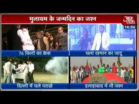 Mulayam Singh Yadav's Grand Birthday Bash Continues