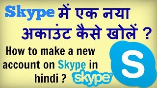 how to creat new skype account in hindi ?