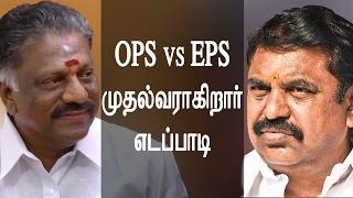 OPS Vs EPS chief minister Edappadi palanichamy