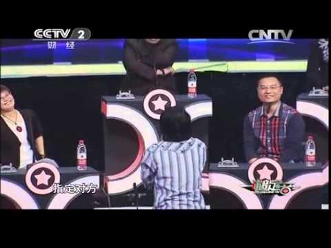 陸綜-一槌定音-20150118