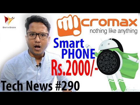 Tech News of The Day #290-Micromax 2000 Phone,IDEA 93,Samsung Curved QHD QLED,Flipkart Mobiles Sale