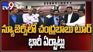 CM Ramesh reviews AP CM New Jersey tour from America