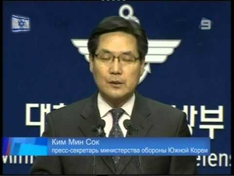 Северная Корея объявила войну США и Южной Корее