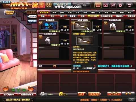 รีวิวไอเทมมอลXshotจีนprat2