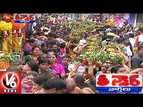 Lal Darwaza Bonalu Festival Celebration At Old City | Teenmaar News | V6 News