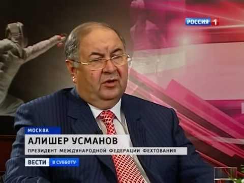 2012.12.08. 20-00. Россия-1. Вести в субботу (sl)