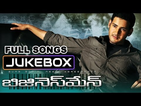 Businessman Telugu Movie || Full Songs Jukebox || Mahesh Babu, Kajal video