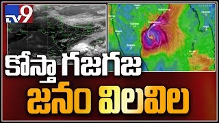 Cyclone Phethai : High alert in Nellore district