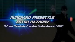 Nunchaku Freestyle 3.5 [Anton Nazarov] Refresh 2014