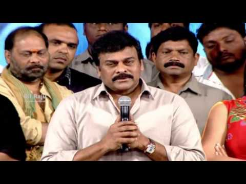 Mega Star Chiranjeevi Speech @ Pilla Nuvvu Leni Jeevitham Audio Launch - Sai Dharam Tej, Regina