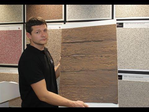 Имитация деревянной кладки на стене своими руками (из деревянных брусков) – мастер класс