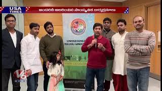 UK Telugu Association Celebrates Sankranthi Festival In London