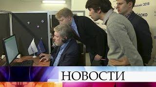Политик Григорий Явлинский провел встречу с волонтерами своего московского штаба.