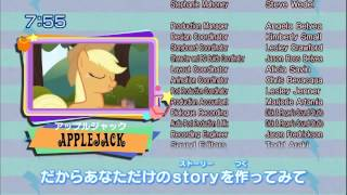 "My Little Pony Friendship is Magic - Japanese Outro #2 ""Step by Step"" [HD]"