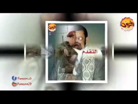 مونتاج اغنية   مال الحوثي مالو   فنون ضد الحوثي