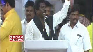 Only CM Chandrababu Can Develop AP: Venkateswara Rao | #DharmaPorataDeeksha