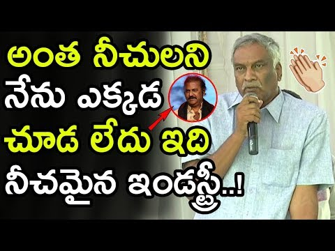 Tammareddy Bharadwaja About Telugu Heros Worst Behavior After Dasari Passes Away || #Dasari || NSE