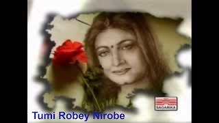 Tumi Robey Nirobe /Srikanto Acharya (Rabindra Sangeet) for Sagarika Music