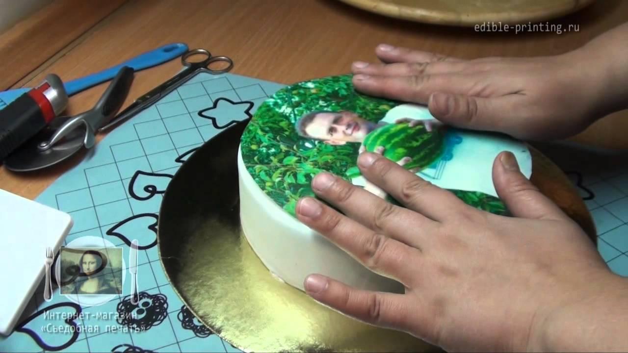 Торт с фотопечатью своими руками 54