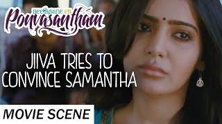 Jiiva Tries To Convince Samantha - Neethaane En Ponvasantham | Scene | Jiiva, Samantha | Ilaiyaraaja