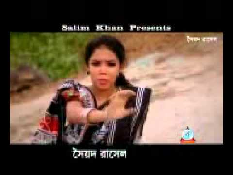 Teri meri prem kahani Bangla version :D