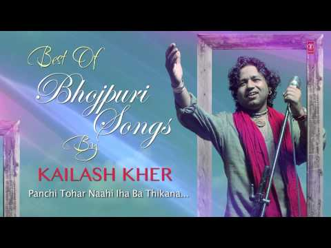 Kailash Kher [ King Of Soulful Voice ] - Superhit Bhojpuri Songs [ Audio Songs ] video